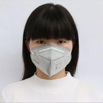 KN 95頭装着型防塵マスク工業粉塵研磨・内装炭鉱作業場の男性防毒通気性一回限りの恵友折り畳み活性炭頭帯無弁100本