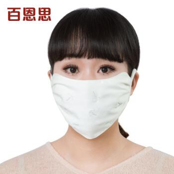 マスク女性防塵夏の日焼け止め紫外線カット薄手タイプ通気綿で洗えます。息を吸いやすく、目尻の日よけを防ぎます。