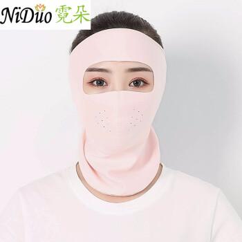 ネオン日焼止めマスク女性夏マスク薄手タイプ通気カップル屋外自転車で首を保護します。全顔日除け焼け止め大マスク男雪芽マスク