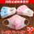 秋冬ベビーマスク1回0-12ヶ月の新生児通気赤ちゃん1-3歳の幼児男性6-3歳の青い子犬30匹
