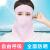 夏の日焼け止めマスク女性薄タイプ通気全顔サンバイザー屋外夏ネックマスク黒空気層