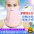 日やけ止めマスクネックカバー薄紫外線対策呼吸しやすい女性夏場マスク通気性のある屋外子供用【灰色】夏