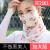 日やけ止めマスク女性首護顔春夏薄手サンバイザー夏通気マスクSN 7736ピンク(アイススリーブ含む)【二枚目プレゼント】