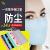 使い捨てマスク女性日焼け止め防塵男性の特徴韓国版ブラック防塵ピンクハート50本