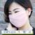 マスクは2つ買います。一夏用のシフォンの大口カバーを日に焼け止めます。女性はマスクの優雅な紗桃の粉を洗います。(2発3枚撮ります。)
