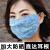 マスクの女性春夏の薄いタイプの通気性と紫外線防止のベールが日に焼けます。女性用マスクのレースのシルクが肌の粉を調節できます。