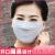 夏の薄手アイスの开口マスク通気性と男女の日焼け止め紫外线防止マスクランニング屋外ライドの日よけ开口アイスクリーム(2买ったら1つサービス)