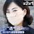 買ったら一日焼け止めマスク韓国版女性用春夏マスク学生用プリントを差し上げます。