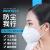 塗料工防護マスク作業場の防毒マスク塗装防護マスクペンキホルムアルデヒド化工灰工業専用マスクR灰色活性炭(呼吸弁付き)25個入り
