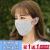 日本焼け止めマスク春夏夏女韓国版ファッション薄口タイプ通気性の夏アイスクリームです。
