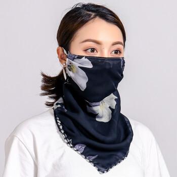 艾莱客日烧めマスクのベール女性は春夏に旅行に行きます。