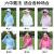 日やけ止め顔カバーサンバイザー女性夏面紗顔カバー首カバーアウトドア紫外線対策マルチライド付き自転車防風帽子ストール-ベージュが調節できます。