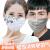 ネオンのシルクの日焼け止めマスク女性韓国版夏の薄い紫外線対策マスク男潮さんシルクのサンバイザーブルー水晶