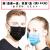 二層三層不織布マスク活性炭四層マスク〓防塵・防塵・労働保護使い捨てマスク四層活性炭黒(50個の独立包装)