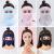 【2つ買います。1つプレゼントします。】夏の日焼け止めマスク、女性の薄目の透過性と紫外線防止マスク、夏の顔マスクマスクマスクマスク、顔ビキニ、薄いピンクを買います。【2つ買います。1つプレゼントします。】