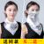 2つを買ったら、同じ夏用の日焼け止めます。首を保護して顔のベールを覆います。女性は車でマフラーをします。紫外線で空気を通すマスクです。チューリップは白です。
