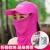 日焼け止め帽子マスク一体で顔を隠します。夏は仕事の日よけ帽子をかぶって、マスク全顔自転車のマフラーにカーキ色を装備します。M(56-58 cm)