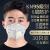 防塵マスクは工業粉塵を防ぎ、空気を通せば一回で曇り防止灰粉を呼吸しやすく、溶接して磨きます。男女頭着用式灰色は活性炭層が30個入ります。