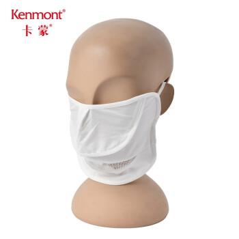 カルメン(kenmont)日本焼け止めマスク女性夏屋外紫外線対策通気性薄い防塵マスク3391白