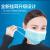 使い捨てマスク女性防塵通気性を高める50枚の消毒医療用の青色三層外科マスク【医用滅菌タイプ】10枚/袋-全部で50個/ケース