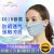 ソロサニー日烧け止めマスク女性夏紫外线対策正品屋外通気性薄タイプで、息が大きくて黒いです。