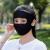 夏の日やけ止めマスク紫外線防止マスク女性の息がよく通るマスク薄手タイプの全顔サンバイザーおでこ氷糸マスクの日焼け止め顔ジニ黒スムージー【2つ買います。1つプレゼントします。】