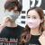 日本日焼け止めマスク女性ファッション新品春秋季紫外線カット鼻が薄くて通気性が良く、目尻をかばうカップル屋外ライドマスクピンク