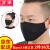 北諾マスク男性潮冬純綿保温マスク男性防塵透過マスクは非使い捨てPM 2.5花粉マスク呼吸弁可愛い女性ファッションマスク男女通用ブラック(10枚のフィルターを含む)を洗浄できます。