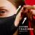 バナナ下バンダナアンダーの親肌の日焼け止めマスク紫外線防止マスク男女屋外スポーツ秋冬19新品ブラック3個入り(独立真空パック)