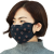 ネオンファッションの韓国版のかわいい女性の純綿のマスクは冬にもっと厚い防寒自転車に乗る保温マスクの毛と雪の花に青い色を隠すようにします。