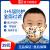 子供用マスク【現物速発】スモッグ防塵防風2~15歳の純綿が手で洗濯できます。繰り返し鼻挟空気呼吸弁でフィルタリングします。日常保護青い車は呼吸弁があります。フィルタ2枚を送ります。