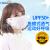 osunny日烧けマスク夏凉感紫外线防止3 D薄型タイプ通気性抜群の吸気性サンバイザーカバー雪磁白(99.80%CUT)
