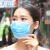 鴻鈞50匹のマスク青色三層防水不織布マスク通気性中学生男女通用防塵高校生防護マスク女子50人