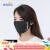 osunny日烧け止めマスク女性夏季薄款紫外線防止透過型サンバイザーマスク男暗夜黒(99.95%CUT)