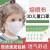 子供用マスク一回型ベビーマスク性授業が始まります。日常保護マスク男性と女の子のファッション幼児マスク。3 D小学生用マスクを溶かして吹きかけます。子供用マスクは3 Dモデル-50個です。【2-5歳をおすすめします。】