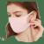 夏の日焼け止めマスク女性の首をかばう顔の薄いタイプの通気性マスクの日よけマスクの紫外線を防ぎ、顔を遮って水で洗うリンネル(3個入り)