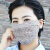 シルクマスクの日焼け止めマスクの女性用ベールは、夏は薄くて薄手で通気性のあるマスクのサンシルクマスクで白調節ができます。
