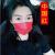 日本原色の赤い色をしています。一度に性マスクの唇にスカル模様の模様をつけます。成人男女の震声タイプの鼻カバーは青海馬です。(10枚の独立包装)