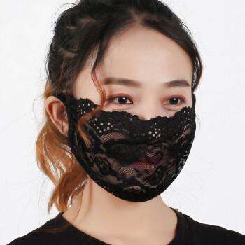 珥妃の夏のマスクの女性の薄い金の日焼け止めファッションの韓国版のセクシーなレースの通気性の単層の黒い紗のマスクの黒色