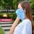 防塵マスク日焼け止めマスク春夏防塵マスク紫外線防止マスクゴルフマスクカップル屋外防塵マスクKZ 01