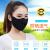 yiwaeye夏の日焼け止め氷糸マスク女性薄手タイプのワンフロア通気性のあるラインナップ防塵ネットの赤いマスクは水洗いできます。
