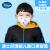 ディズニー(Dispney)子供用マスク1回限りのマスク通気防塵立体男児と子供用子供用飛沫防止15枚セットのアメリカチームの平均サイズ