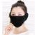 スエ子の韓国版の騎行口のカバーは男女防塵防寒口のイヤホンカバーに厚い保温性と通気性保護マスク黒の平均サイズがあります。