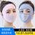 アイウェイの新商品は日焼け止めマスク女性夏は全顔氷糸黒防塵透過性紫外線防止シートです。夏は顔マスクを隠します。