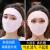 アイワアイの日焼け止めマスク女性新品アイマスクマスク夏の薄手タイプ紫外線防止日焼け止めマスク男女全顔マスクJGG新商品マスクピンク